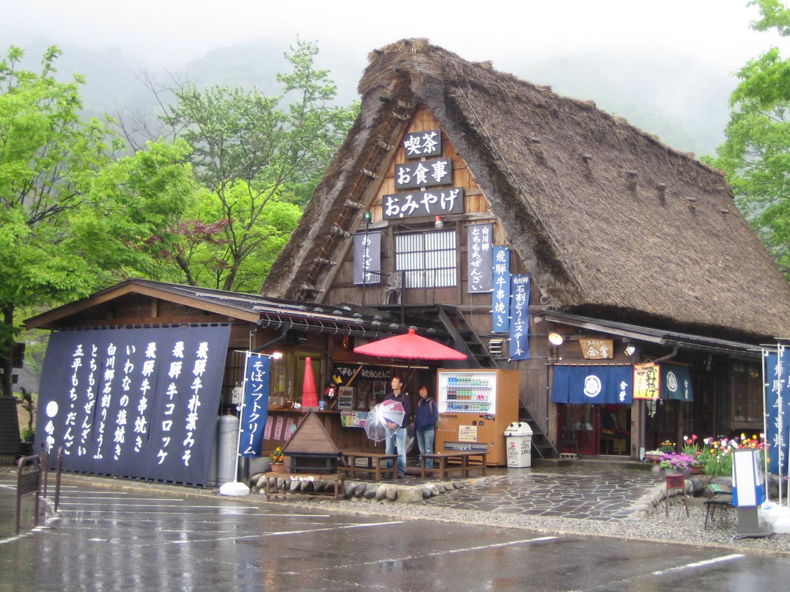 SaltyDogの犬小屋2006年雨中の旅